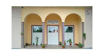 Основно училище